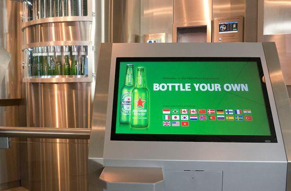 Update van Heineken Bottle Your Own applicatie
